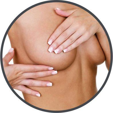 хирургия на гърди
